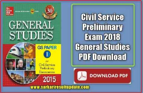 Civil Service Preliminary Exam 2018 General Studies PDF Download