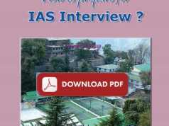 How To Prepare For IAS Interview PDF 2018 Download