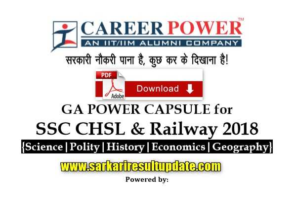 GK Power Capsule For in Hindi For SSC and Railway 2018