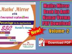 Maths Mirror Book by Amit Kumar Verma PDF download
