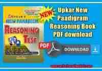 Upkar New Paadigram Reasoning Book PDF download