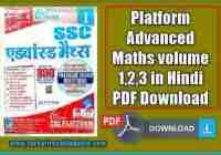 Platform Advanced Maths volume 1,2,3 in Hindi PDF Download