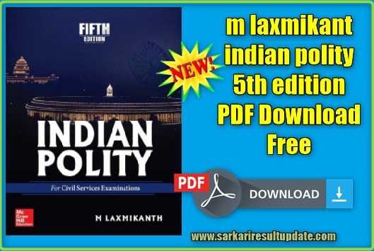 Pdf in hindi indian by laxmikant polity