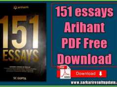 151 essays Arihant PDF Free Download