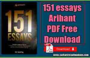 151 essays Arihant PDF Free Download
