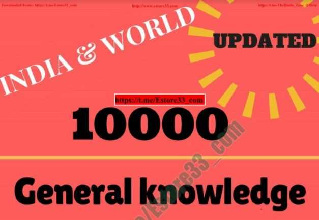 India and World 1000 Gk Question and Answer PDF download