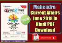 Mahendra Current Affairs June 2018 in Hindi PDF Download