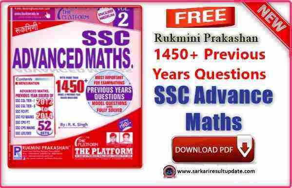 Rukmini SSC VOL-2 Advanced Math Free PDF Download