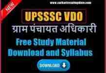 UPSSSC VDO Study Material and Syllabus PDF Download