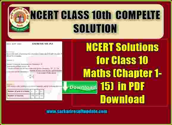 NCERT Solutions for Class 10 Maths in PDF Download