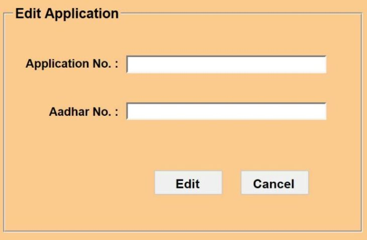 Edit PMAY Application Form