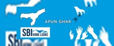 Apun Ghar Home Loan Scheme Assam