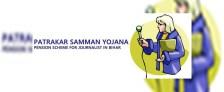 Patrakar Samman Yojana