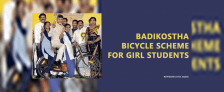 Badikostha Bicycle Scheme