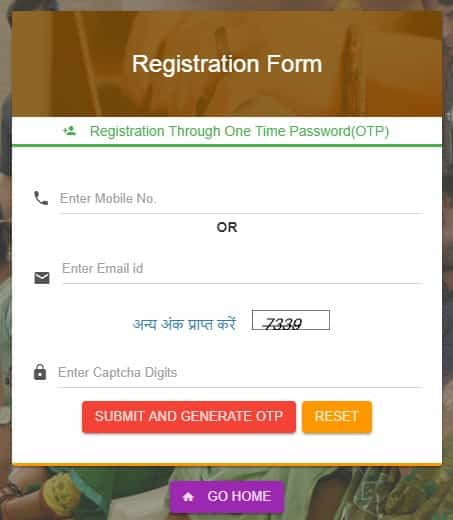 Anti Graft Portal Complaint Registration Form