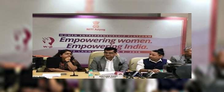 Women Entrepreneurship Platform Launch Event