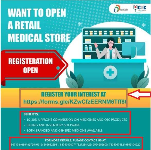 csc retail medical store