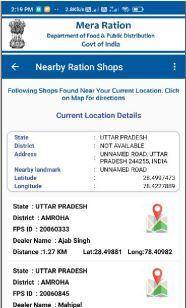 Ration Card dealer list
