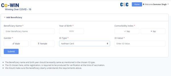 CSC Covid Vaccine Registration