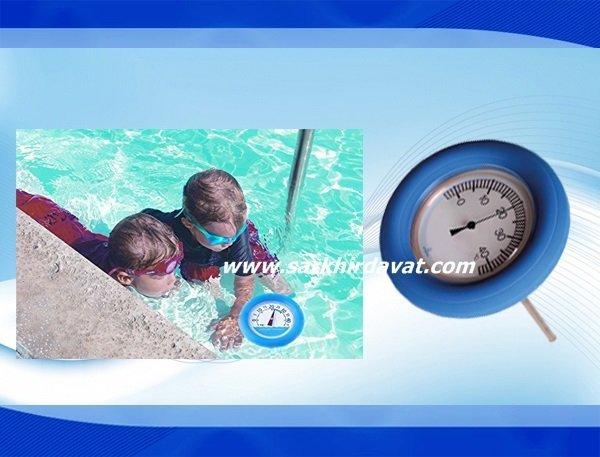 Havuz-Termometresi