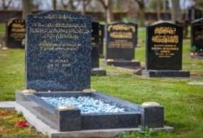 Arabic grave stone