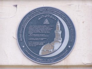 Memorial Plaque on the site of the country's first mosque