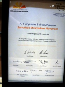 2014 Oustanding Social Entrepreneurship Award to Sarvodaya