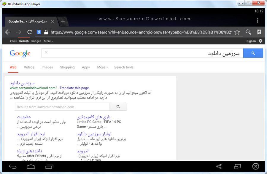 آموزش فارسی نوشتن در نرم افزار بلواستکس