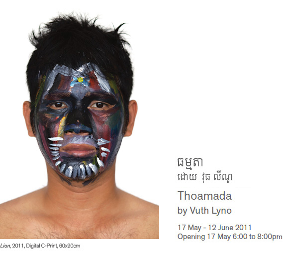 exhibition_03_thoamada_homepic.jpg