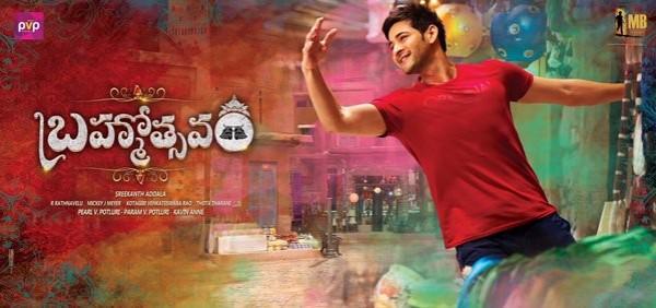 1461991980_mahesh-babus-brahmotsavam-movie-poster