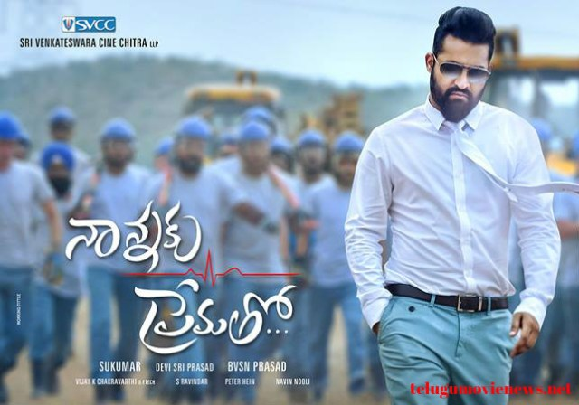 nannaku-prematho-release-date-and-censor-review