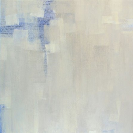 Looking South #02   100 x 100 cm