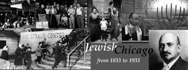 Chicago Genealogy: Jewish Chicago Resources