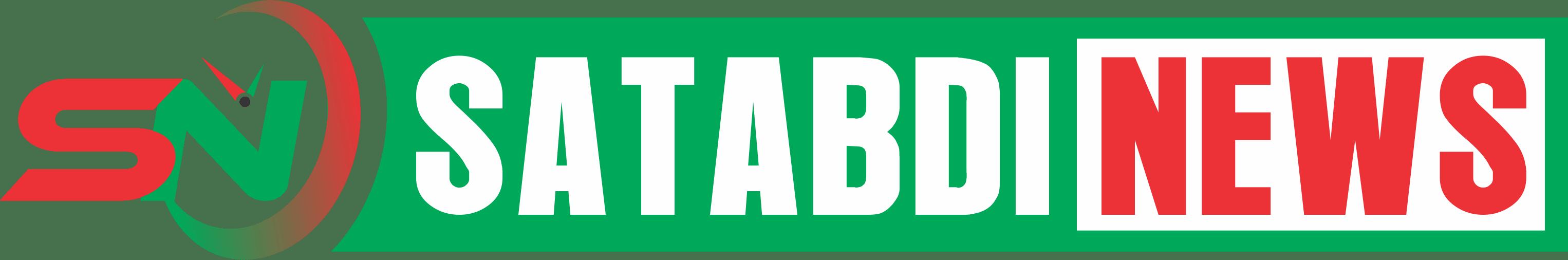 Satabdi News
