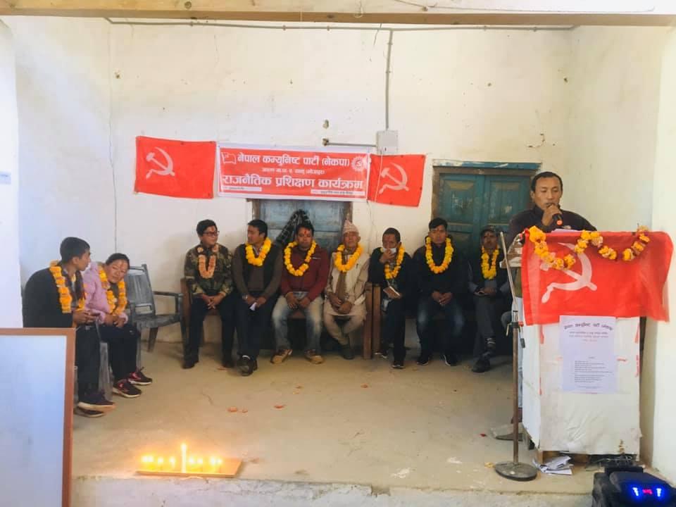 नेकपाको बृहत् राजनैतिक प्रशिक्षण कार्यक्रम सम्पन्न ,वैचारिक पार्टी निर्माणमा बिशेष जोड