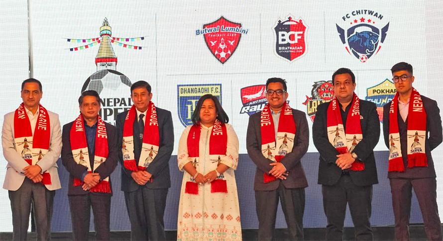 नेपाल सुपर लिगको विजेताले ३५ लाख पाउने
