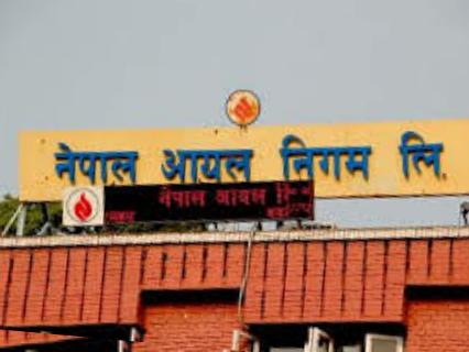 नेपाल आयल निगमले पेट्रोलियम पदार्थको मूल्य १ घटाए