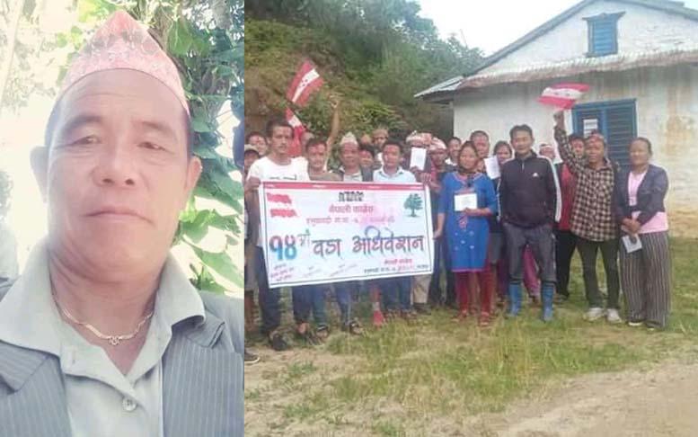 नेपाली कांग्रेस हतुवागढी–७ को अधिवेशनबाट राम बहादुरको नेतृतवमा २५ सदस्यीय समिति गठन