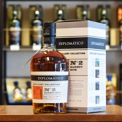 Diplomático Rum Distillery Collection No.2