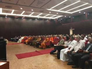 The 14th United Nations day of Wesak (May 12-14) at BMICH Colombo