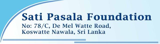 Sati Pasala - Contact Us
