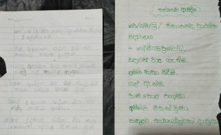 Students feedback - WP GM Radavana Sri Jinananda Primary School (5)