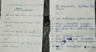 Students feedback - WP GM Radavana Sri Jinananda Primary School (6)