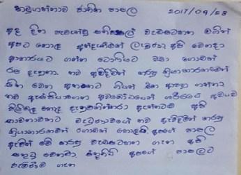 Sati Pasala Mindfulness Program at Kadugannawa Jathika Pasala, Henawala Kadugannaw (12)