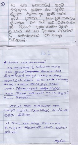 Introduction of Sati Pasala to a few schools in Balangoda (23)