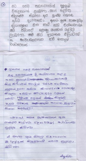 Introduction of Sati Pasala to a few schools in Balangoda (23)