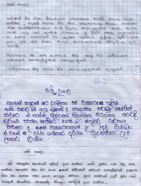 Introduction of Sati Pasala to a few schools in Balangoda (25)