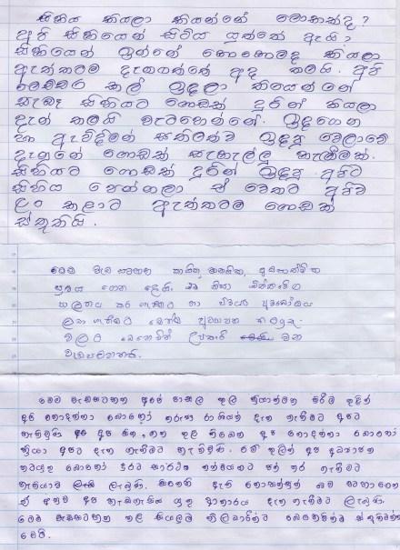 Introduction of Sati Pasala to a few schools in Balangoda (26)