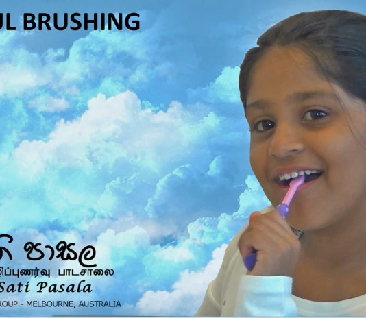 Mindful Brushing