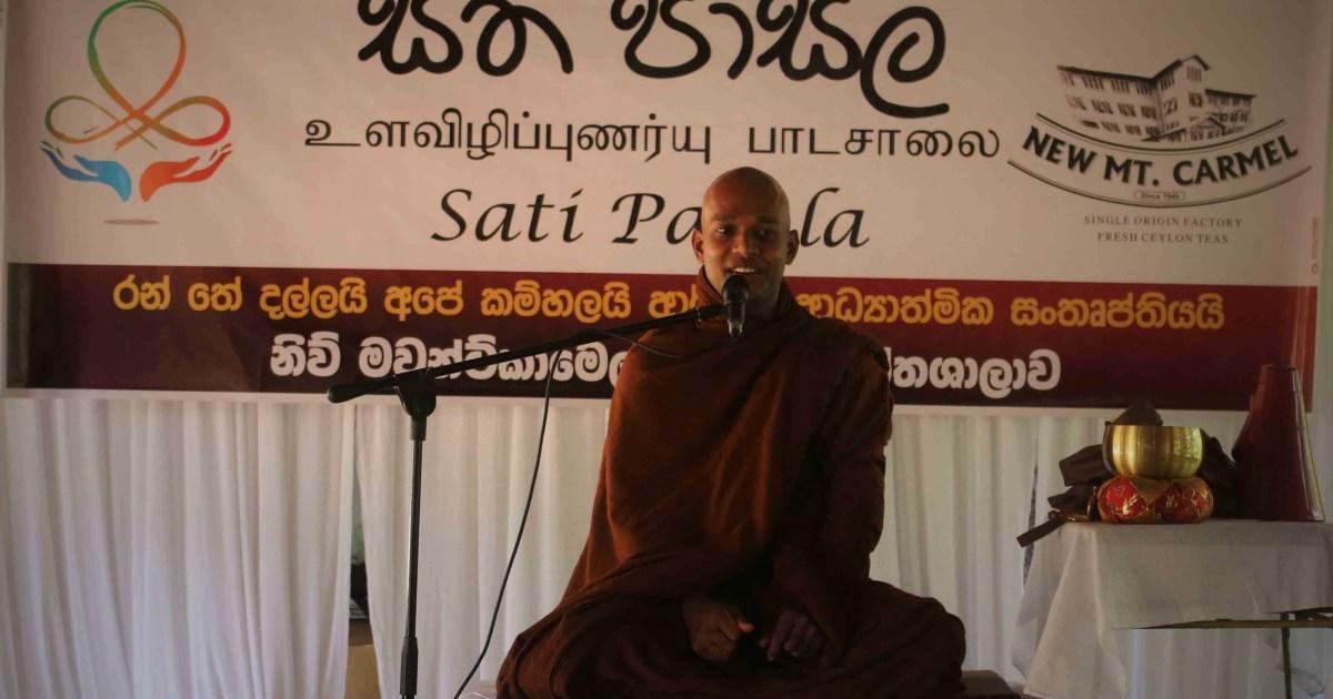 Sathi Pasala - Mount Carmel Tea Factory Aranayake